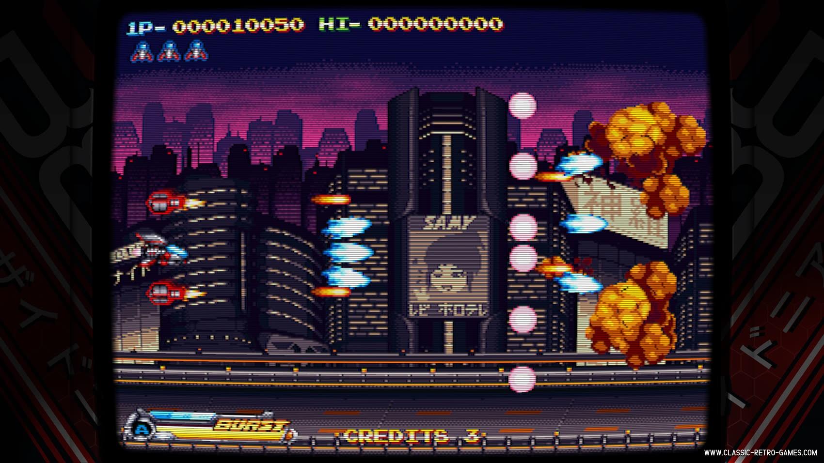 Darius remake screenshot